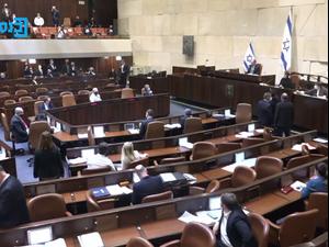 הצעת חוק השוויון של כחול לבן עברה בקריאה טרומית  9.12.20. ערוץ הכנסת