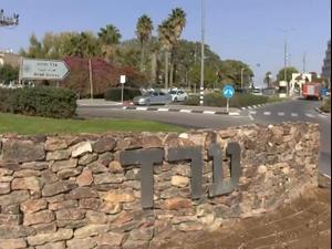 שבועיים לירי בפורץ בערד: העיר סוערת והתושבים דורשים הגברת הלחימה בפשיעה 09.12.20. שי מכלוף