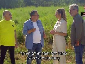 מאסטר שף עונה 9, מיכל אנסקי, חיים כהן, ישראל אהרוני, אייל שני. קשת 12, צילום מסך
