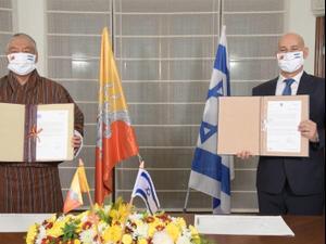 ישראל כוננה יחסים רשמיים עם בהוטן 12.12.20. שגרירות ישראל בניו דלהי, מערכת וואלה! NEWS