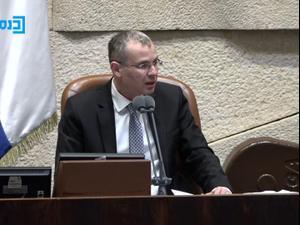 הכנסת ה- 23 התפזרה, הבחירות ב-23 במרץ  23.12.20. ערוץ הכנסת