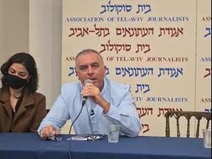 פורום ראשי המסחר בישראל קוראים לממשלה להטיל סגר מלא תוך 24 שעות 3.1.21. צילום: סוניה גורדיסקי, אתר רשמי