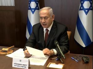 נתניהו:  ישראל לא תאפשר לאיראן לייצר נשק גרעיני  4.1.21. -, אתר רשמי