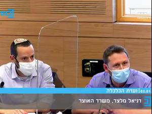 ועדת הכלכלה דנה בהתקן למניעת שכחת ילדים בכלי רכב  6.1.21. ערוץ הכנסת