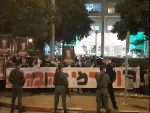 הפגנות המחאה על מות אהוביה סנדק 09.01.21. אין, מערכת וואלה! NEWS