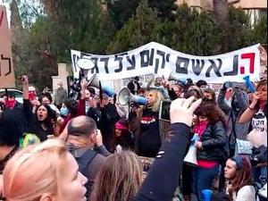 שבעה עצורים בהפגנה נגד נתניהו ליד כיכר פריז בירושלים 13.1.21. -, אתר רשמי