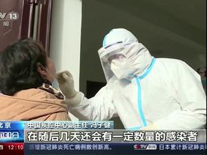 סין אחרי שנאסרה כניסת פקחים לווהאן: אוכפים בקפדנות את תקנות הקורונה 14.1.21. רויטרס