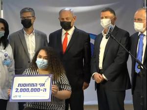 """יותר משני מיליון ישראלים חוסנו נגד קורונה; אדלשטיין: """"בשבוע הבא - האסירים"""" 14.01.21. ללא, מערכת וואלה! NEWS"""