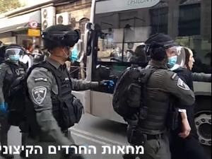 עימותים עם חרדים בירושלים בעקבות אכיפת הגבלות הקורונה  26.1.21. מחאות החרדים הקיצוניים, אתר רשמי