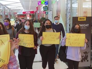 """מחאת תלמידי ז'-י': """"אם לא לומדים בבית הספר - לומדים בקניון""""  23.2.21. ראובן קסטרו"""