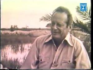 יגאל אלון בריאיון בשנת 1980 על הרצון להיות ראש הממשלה  24.2.21. ארכיון המדינה, אתר רשמי