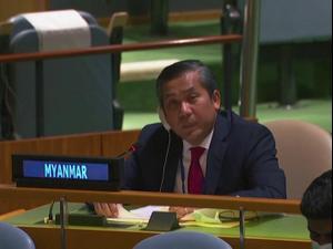 """""""המטרה שלנו תנצח"""": הנאום הנרגש של שגריר מיאנמר באו""""ם נגד החונטה 27.02.21. רויטרס, מערכת וואלה! NEWS"""