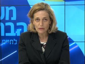 אלרעי פרייס: צריך להסתכל אחרת על המגפה 09.03.21. לשכת העיתונות הממשלתית