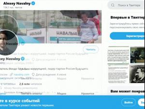 """רוסיה מאטה את השימוש בטוויטר בשל """"תכנים לא חוקיים"""" 10.3.21. רויטרס"""