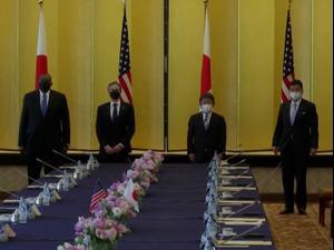 """שרי החוץ וההגנה של ארה""""ב ביפן: """"נהדוף את סין אם נצטרך"""" 16.3.21. רויטרס"""