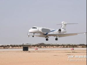 """תמונות ברדיוס ענק ובכל מזג אוויר: מטוס המודיעין החדש """"אורון"""" נקלט בחיל האוויר 4.4.21. דובר צה""""ל"""