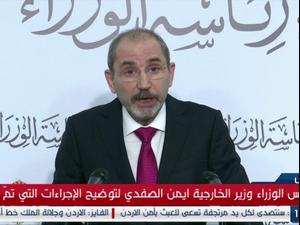 ירדן: כוחות הביטחון עקבו במשך תקופה ארוכה אחר הפעילות של יורש העצר לשעבר 4.4.21. רויטרס