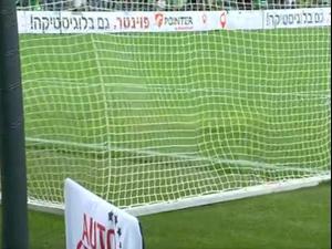 תקציר: מכבי חיפה - מכבי תל אביב 1:1. ספורט 2