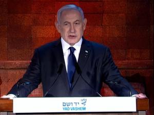 נתניהו ביד ושם: הסכם שיסלול לאיראן את הדרך לגרעין לא יחייב את ישראל 07.04.21. אין, מערכת וואלה!