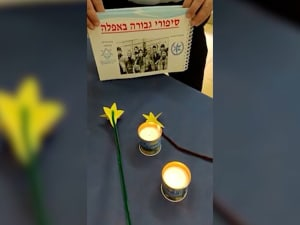 """השוטר הדרוזי שמתעד את סיפורי הניצולים: """"גדלתי עם הכאב, מרגיש את השליחות"""" 08.04.21. דוברות משטרת ישראל"""