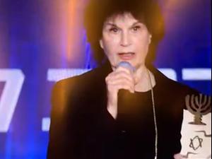 """נורית זרחי בטקס הענקת פרס ישראל: """"חסר כאן זוכה אחד"""" 11.04.21. אין, אתר רשמי"""