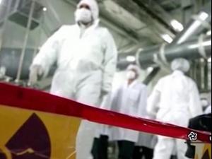 איראן: הכור הגרעיני בנתנז הותקף במתקפת טרור   12.04.21. רויטרס