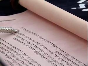 לרגל יום העצמאות: נציגים של כל זרמי היהדות קראו את מגילת העצמאות בכותל  12.04.21. אין, אתר רשמי