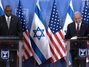 """נתניהו לשר ההגנה של ארה""""ב: ישראל שומרת את הזכות להגן על עצמה מול האיום האיראני  12.4.21. לשכת העיתונות הממשלתית"""
