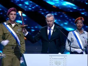 ישראל חוגגת עצמאות: טקס הדלקת המשואות בהר הרצל 14.04.21. אין, מערכת וואלה!