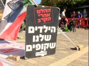 ברקע החמרה במצבו של איציק סעדיאן | אוהל  מחאה מול משרדי אגף השיקום  22.04.21. ניב אהרונסון