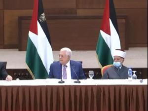 אבו מאזן במסר לישראל: לא נקיים בחירות ללא ירושלים 29.04.21. ללא, מערכת וואלה!