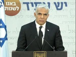 לפיד: ישראל זקוקה לאחדות, מאמין בכוונות הטובות של שותפי העתידיים. ללא, מערכת וואלה!