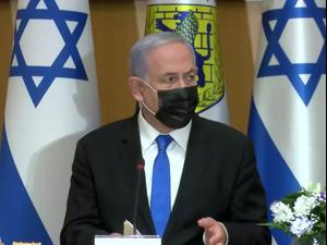 נתניהו: לא נאפשר לגורמים קיצוניים לערער את השקט בירושלים 9.5.21. רוני כנפו
