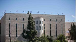 בית המשפט העליון, ירושלים