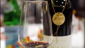 1848 2013 Grand Reserve יין אדום