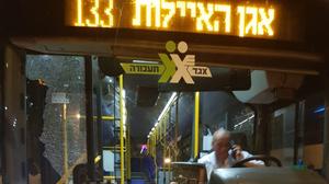 """נהג אגד תעבורה הותקף באזור מעלה אדומים על ידי נוסעים, 16 ביולי 2019. אגד תעבורה, יח""""צ"""