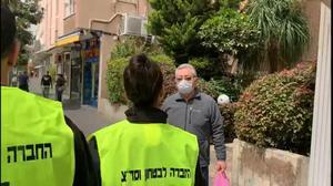 קורונה ישראל: פעולות אכיפה והסברה לאזרחים פרטיים