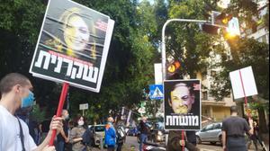"""מחאת הדגלים השחורים מול ביתה של ח""""כ מיקי חיימוביץ' בתל אביב, 9 במאי 2020"""