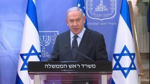 """הצהרות לתקשורת של רה""""מ, בנימין נתניהו והשליח האמריקני המיוחד לענייני איראן בלשכת רה""""מ, ירושלים 30 ביוני 2020"""