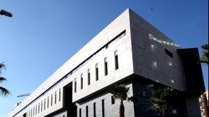 בית המשפט מחוזי  מרכז בלוד. הרשות השופטת, אתר רשמי