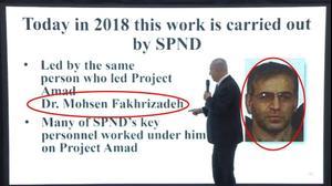 ראש הממשלה בנימין נתניהו מציג את מוחסן פחריזאדה בעת חשיפת ארכיון הגרעין של איראן, 30 באפריל 2018