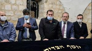 ביקור בקבר יוסף