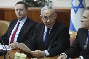 נתניהו וכץ יציגו תכנית למענק לכל אזרח בישראל, בכחול לבן מתנגדים