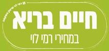 חיים בריא רמי לוי. רמי לוי, אתר רשמי