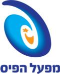 לוגו מפעל הפיס. מפעל הפיס,