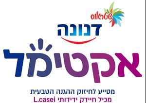 לוגו אקטימל למתחם