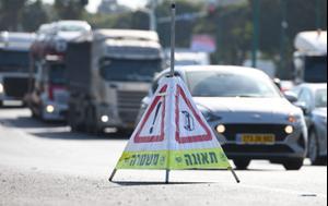 למרות היעילות המוכחת: ישראל בתחתית השימוש בחגורות בטיחות במערב