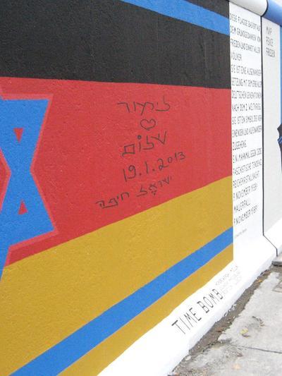 חומת ברלין הישראלי המכוער