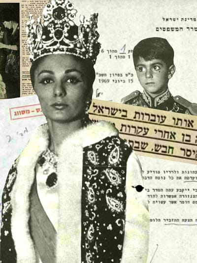 מגזין אמיר אורן