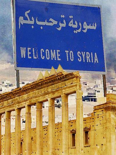 מצודת חאלב סוריה